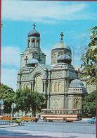 Grote Kaart Grand Format Bulgarije Bulgaria VARNA Kathedrale (folded) - Bulgaria
