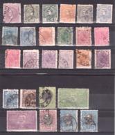 Serbie - Lot De Timbres Anciens Oblitérés - Stamps