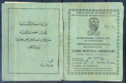 R25- International Certificates Of Vaccination Of Pakistan. Lahore Municipal Corporation. - Pakistan