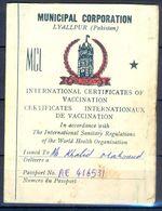 R26- International Certificates Of Vaccination Of Pakistan. Municipal Corporation Lyallpur, Pakistan. - Pakistan