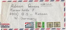Libya, Airmail Letter Cover Travelled 1972 B180205 - Libië