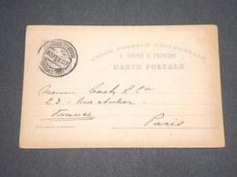 SAINT THOMAS & PRINCE - Entier Postal Pour Paris En 1907 - L 12934 - St. Thomas & Prince