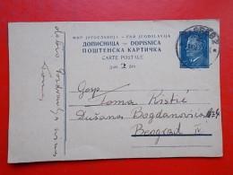 Kov 1110 - CARTE POSTALE, DOPISNICA, YUGOSLAVIA, ZAGREB - Covers & Documents