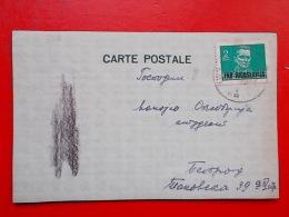 Kov 1110 - CARTE POSTALE, DOPISNICA, YUGOSLAVIA, BEOGRAD - 1945-1992 Socialist Federal Republic Of Yugoslavia