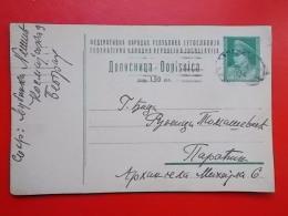 Kov 1111 - CARTE POSTALE, DOPISNICA, YUGOSLAVIA, - 1945-1992 Socialist Federal Republic Of Yugoslavia