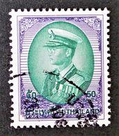 ROI RAMA IX 1998 - OBLITERE - YT 1792 - MI 1837 - Thaïlande