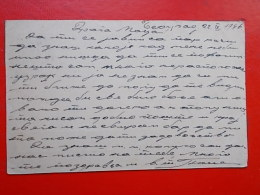 Kov 1112 - CARTE POSTALE, DOPISNICA, YUGOSLAVIA,  BEOGRAD - Covers & Documents