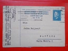 Kov 1112 - CARTE POSTALE, DOPISNICA, YUGOSLAVIA, - Covers & Documents