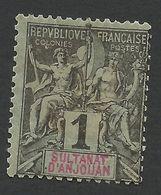 Anjouan, 1 C. 1892, Sc # 1, Mi # 1, MH. - Anjouan (1892-1912)