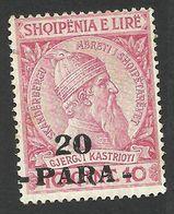 Albania, 20 Pa On 10 Q 1914, Sc # 49, Mi # 43, MH - Albania
