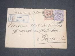 GRANDE BRETAGNE - Enveloppe En Recommandé De Hythe Pour La France En 1914 - L 12972 - 1902-1951 (Rois)