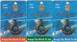 SUDAN  DUMMYS  2002 - Phonecards