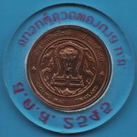 THAILAND MEDAL CHIANG MAI 2545 ELEPHANTS TO IDENTIFY - Professionals / Firms