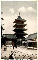 JAPAN - OSAKA - FIVETOWER TENNOUJI Japan55 - Osaka