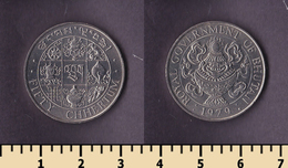 Bhutan 50 Chetrums 1979 - Bhutan