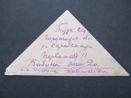 BRIEF Feldpost Ca.1940 /// D*29987 - 1923-1991 USSR