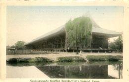 JAPAN - KYOTO - SANJIUSANGENDO BUDDHIST TEMPLE Japan67 - Kyoto