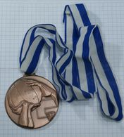 BASKETBALL BRONZE MEDAL ~ MEDAILLE  2nd EUROPEAN MAXIBASKETBALL CHAMPIONSHIP ATHENS 2002 (MAILE 40+) /100gr - Sports