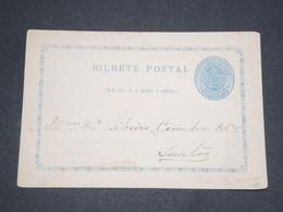 BRESIL - Entier Postal De Sao Paulo En 1882 Pour Santos - L 13000 - Entiers Postaux