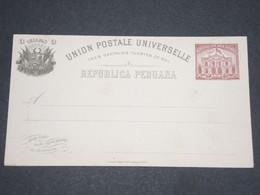 PEROU - Entier Postal Non Voyagé - L 13004 - Pérou