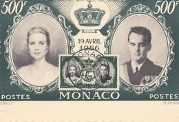 MONACO - CARTE MAXIMUM 19 AVRIL 1956  / 4 - Cartas Máxima