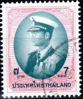 THAILAND 1996 King Rama IX In Admiral's Uniform - 7b - Green And Pink  FU - Thailand