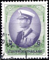 THAILAND 1996 King Rama IX In Admiral's Uniform - 6b - Lilac And Green FU - Thailand