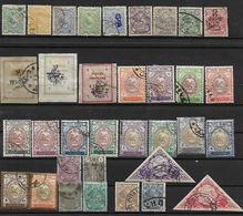 IRAN - PERSIEN, Stamped, LOT NR.I - Iran