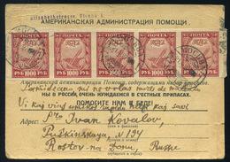 89954 OROSZORSZÁG 1922. Érdekes Inflációs Levelezőlap  Budapestre Küldve  /  RUSSIA 1922 Infla. P.card To Budapest - 1917-1923 Republic & Soviet Republic