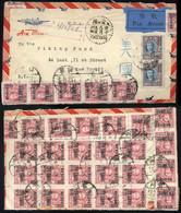 CHINA 1948 Airmail Letter Kweiyang To USA - 1912-1949 Republic