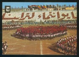 Sudán. *May Revolution For Prosperity. A Youth Festival* Nilo Distr. Nº 3B. Nueva. - Sudan