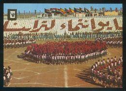 Sudán. *May Revolution For Prosperity. A Youth Festival* Nilo Distr. Nº 3B. Nueva. - Sudán