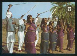 Sudán. *Folklore Dance In The Red Sea Area* Nilo Distr. Nº 4B. Nueva. - Sudán
