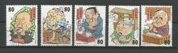 Japan 1999 Caricatures Y.T. 2519/2523 (0) - Used Stamps