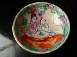 Chine - Coupelle à Décor De Cour - Mil. XXe - Asian Art