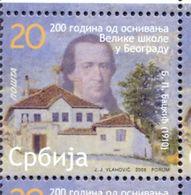 SRB 2008-258 DOSITEJ OBRADOVICH, SERBIA, 1 X 1v, MNH - Serbie