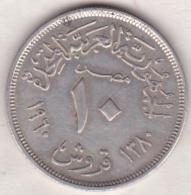 Egypte 10 Piastres 1960 (AH 1380) KM# 398 En Argent - Egipto