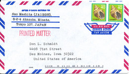 Japan Air Mail Cover Sent To USA The Stamps Is Not Cancelled - Luchtpost
