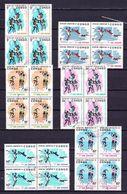 Republiek Congo 1965 Nr 580/85 Gestempeld In Blok Van 4 St, Zeer Mooi Lot 3996, KOOPJE, Bieden Vanaf 1.00 € - Timbres