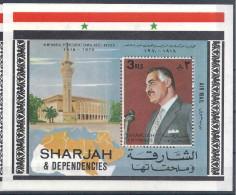 1971 SHARJAH Michel BF 83** Mémoire  De Nasser, Carte - Sharjah
