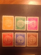 Israel 1948 Coins To 50m Mint SG 1-6 - Neufs (sans Tabs)