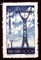 Cina-A-0181 - Valori Del 1955 - Senza Difetti Occulti. - 1949 - ... People's Republic