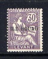 ROUAD - 12* - TYPE MOUCHON - Rouad (1915-1921)