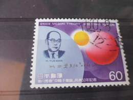 JAPON TIMBRE  COLLECTION  YVERT N° 1553 - 1926-89 Emperor Hirohito (Showa Era)