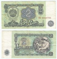 Bulgaria 2 Leva 1974 Pick 94.b Ref 1476 - Bulgaria