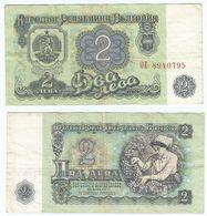 Bulgaria 2 Leva 1974 Pick 94.b Ref 269-2 - Bulgaria