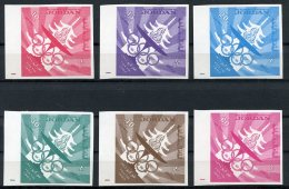 Jordan, 1965, Olympic Summer Games Tokyo, Sports, MNH Imperforated, Michel 501-506B - Jordanie