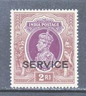 BRITISH  INDIA  O 101   * - India (...-1947)