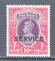 BRITISH  INDIA  O 103    ** - India (...-1947)