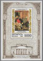 Belarus SG MS241 1996 Icons In National Museum, Minsk Miniature Sheet Unmounted Mint [36/30234/6D] - Belarus